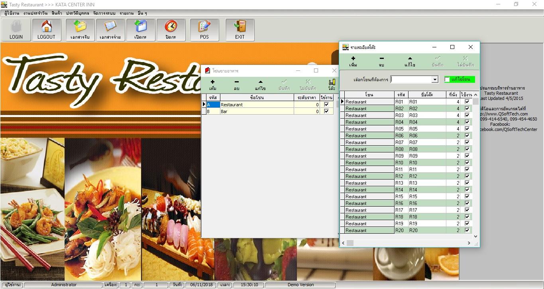หน้าจอเพิ่มโต๊ะอาหาร-ระบบposร้านอาหาร tasty restaurant